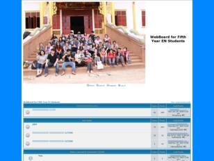 WebBoard for Fifth Year EN Students