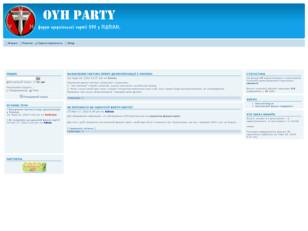OYH Party