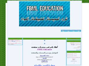 FBML Education