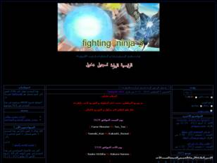 Fighting-Ninja 5