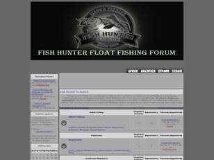 Fish Hunter in Greece Forum