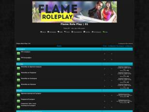 Flame Role Play