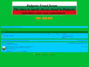 Free forum : Fraud in Bulgaria