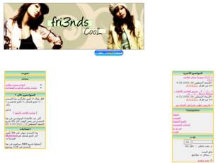 Forum gratis : Friends Cool