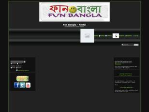 Free forum : Fun Bangla