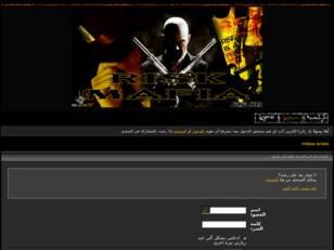 http://gameakiller.arabepro.com