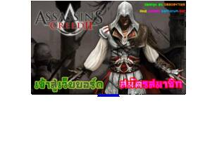 :: Games.GetForum.Net ::