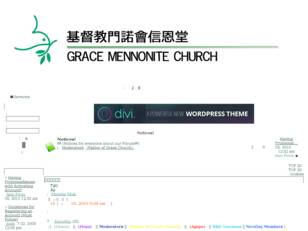 The Grace Mennonite Church Forum (Hong Kong)