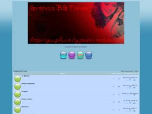 Graphics BG Forum