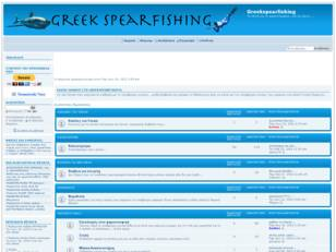 greekspearfishing
