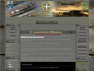 NavyField Hellenic Team Forum