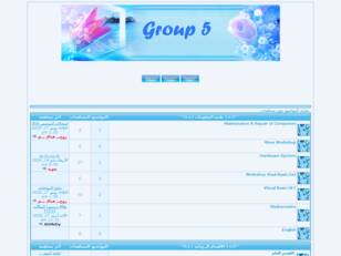 Welcome To Group 5