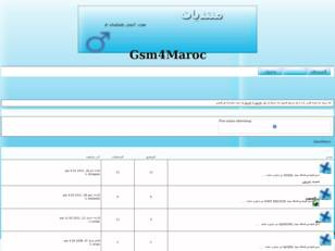 http://gsm4maroc.all-up.com