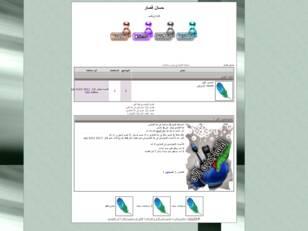 http://Hassan.alafdal.net