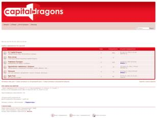 Capital Dragons forum