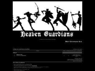 Heaven Guardians Clan