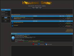 Hellenic Spirit Clan Forum