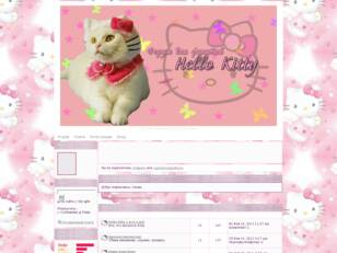 Форум для фанатов Hello Kitty