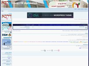 Free forum : Ironi - h Ashkelon