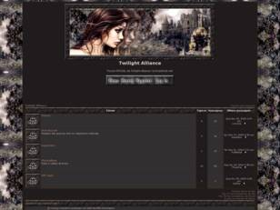 Forum gratis : Twilight Empire