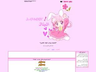 http://jawaher-chaimae.forummaroc.net