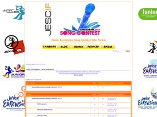Junior Eurovision Song Contest Info Forum