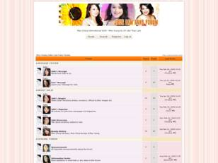 林玉春論壇 Miss Young Julie Lam Fans Forum