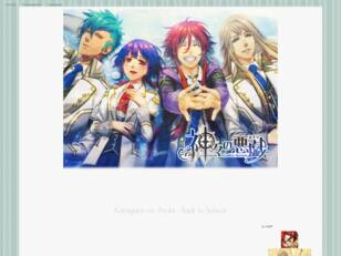 Kamigami no Asobi : Back to School