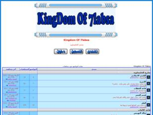 Kingdom Of 7labsa