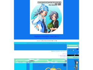 digimon frontier clup 2011