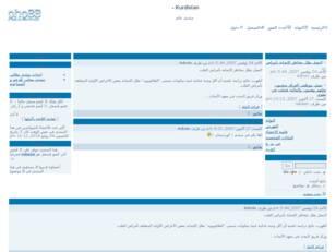 http://kurd.123.st/