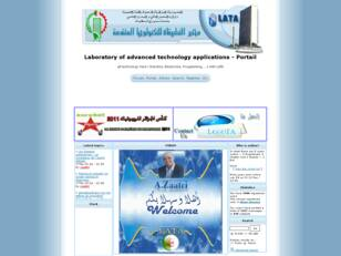 Laboratory of advanced technology applications