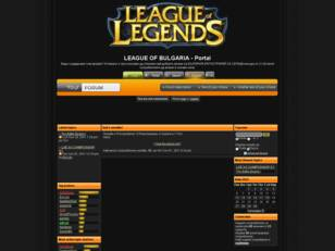 League OF Bulgaria Forum