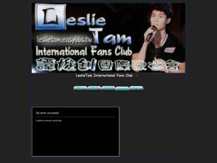 Leslie Tam International Fans Club