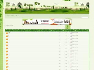 绿色游戏网