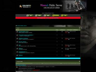 Mawash*SS Public Server :: Call of Duty 2 :: Форум