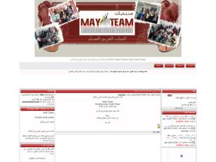 www.mayteam.com