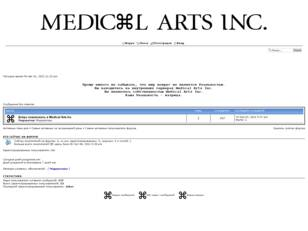 Medical Arts Inc