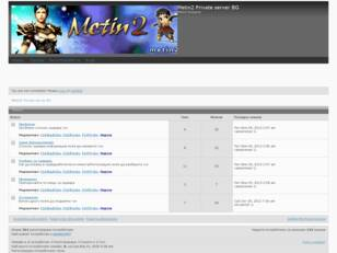 Metin2 Private server BG