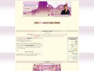 Welcome :::::.Michel Azzi OFFICAIL FORUMS.:::::