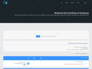 (Mohamed Amin (Software & Hardware