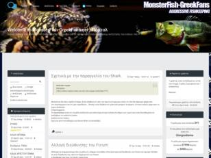 MonsterFish-GreekFans
