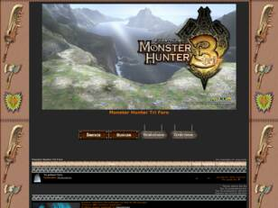 Monster Hunter Tri Foro