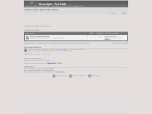 MoonLight - PvE Guild