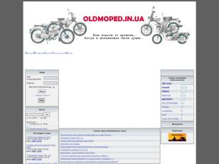 oldmoped
