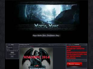 Mortal Magic (MM)