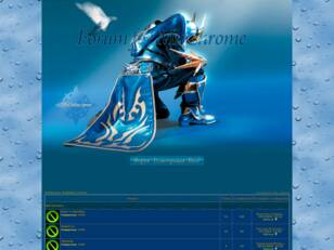MuChrome Mu Online Server's