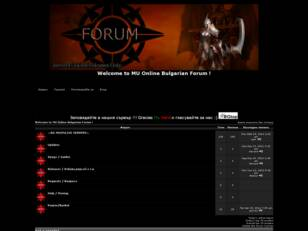 Welcome to MuOnline Forum