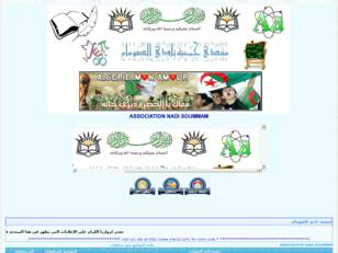 Forum gratuit : Association Nadi Soummam