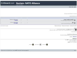 Ikariam- NATO Alliance
